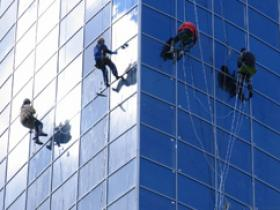 window-cleaning-by-london-domestic.jpg
